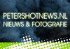 Petershotnews logo